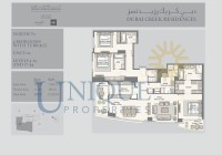 Dubai Creek Residence Unit 2 Levels 3 to 15 and 17 to 34
